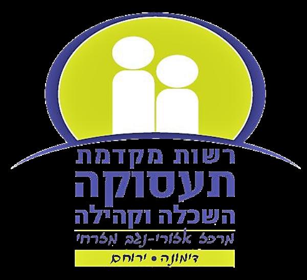 לוגו רשות מקדמת תעסוקה